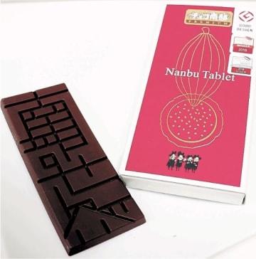 和洋の素材や味が融合したNanbu Tablet(ナンブ・タブレット)
