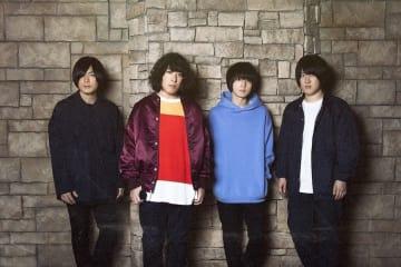 KANA-BOONニューシングル「ハグルマ」、本日1月24日(木)放送の『SCHOOL OF LOCK!』にて、フルバージョンを初オンエア!