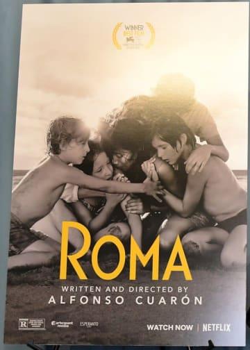 Netflixで独占配信中の『ROMA/ローマ』 - Charley Gallay / Getty Images for Netflix
