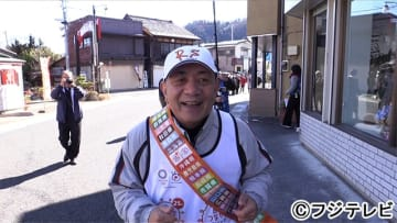 1964年聖火ランナー・三遊亭小遊三が「めざまし」たすきリレーに参加!
