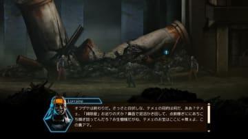 横スク2DサイバーパンクRPG『Dex』のSteam版が日本語に対応! 75%オフセールも実施