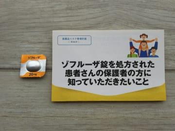 小6長男がインフルA発症!初めてのゾフルーザの効果は?異常行動はあった?発症から経過、薬の効き方、回復期の食事まで