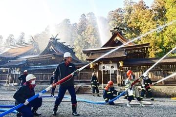 【文化財防火デーを前に熊野本宮大社で行われた防火訓練(23日、和歌山県田辺市本宮町で)】