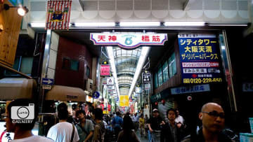 """Enjoying Osaka, the city of merchants. Here is our recommendation of 5 """"shotengai"""" shopping streets and markets"""