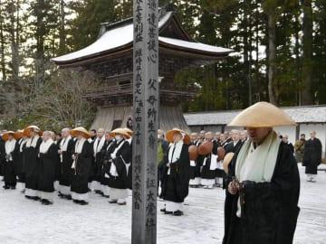 「報恩托鉢寒行」で金剛峯寺の前庭に並ぶ僧侶ら=24日、和歌山県高野町