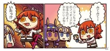 主人公を貫いた槍の正体は…!?「ますますマンガで分かる!Fate/Grand Order」第77話が公開