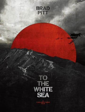Poster Designed by Heath Killen 『白の海へ TO THE WHITE SEA』のフェイクポスター