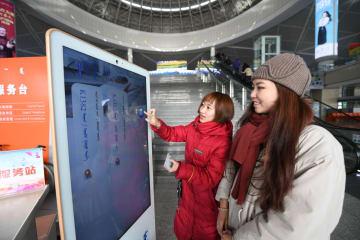 スマートサービスで「ハイテク」春運を体験 内モンゴル