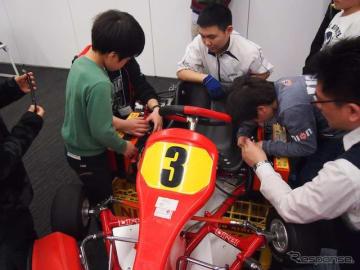 親子電気レーシングカート組立体験