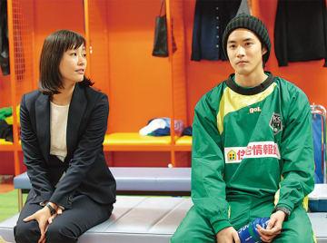 「ヨコハマ・フットボール映画祭2019」『ホぺイロの憂鬱』は2月17日11時15分~