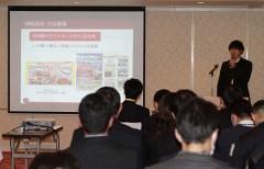 岡山でJリーグ関係自治体協議会