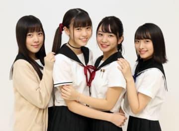 映画「がっこうぐらし!」に出演する(左から)間島和奏さん、阿部菜々実さん、長月翠さん、清原梨央さん