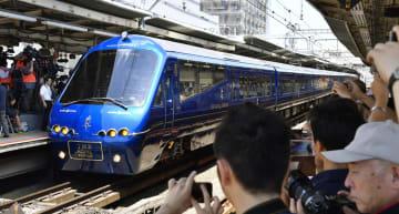 観光列車「THE ROYAL EXPRESS」=JR横浜駅