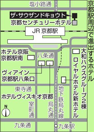 JR京都駅周辺に次々と進出するホテル