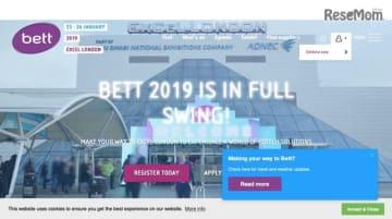 Bett(Bett Show)2019