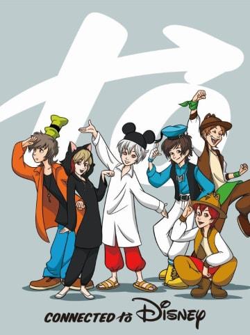「Connected to Disney」限定盤 (C)Disney