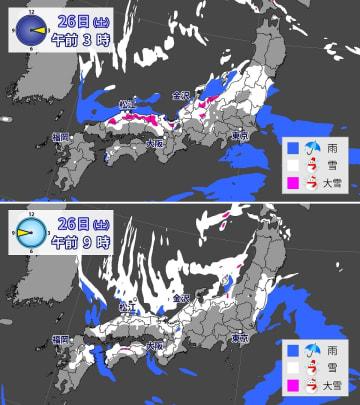 26日午前3時と9時に予想される大雪・雪のエリア。近畿など平地でも積雪のおそれ