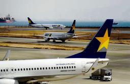 2018年の旅客数が過去最多となった神戸空港=神戸市中央区