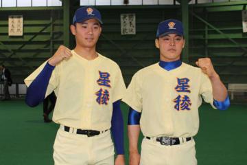 選抜出場への意気込みを語った星稜・奥川恭伸(左)、山瀬慎之助【写真:沢井史】