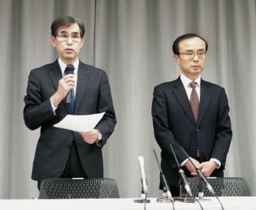 記者会見するオージス総研の担当者ら=25日午後、大阪市
