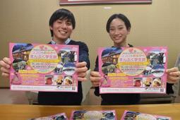 旅行プランを企画した関西学院大の竹村有生さん(左)と横田幸美さん=西宮市役所