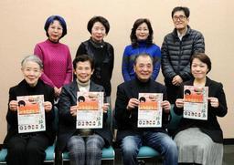 約10年ぶりとなる公演に意気込む山口崇さん(前列右から2人目)と関係者ら=洲本市文化体育館