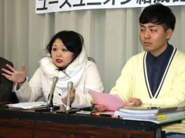 【「ユースユニオン」の結成を発表するマツナガさん(左)ら=県庁で】
