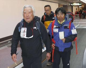成田空港に到着した冒険家の三浦雄一郎さん(左)と次男豪太さん(右)=26日午前