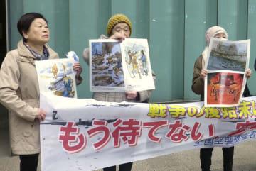 太平洋戦争の空襲の民間被害者救済を訴える吉田由美子さん(左)ら=26日午後、東京・有楽町