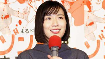 NHKの連続ドラマ「よるドラ『ゾンビが来たから人生を見つめ直した件』」の記者会見に出席した土村芳さん