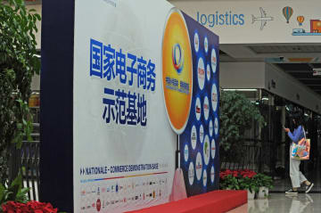 浙江省、2018年のネット通販小売額25·4%増