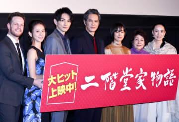 映画『二階堂家物語』公開記念イベントの様子