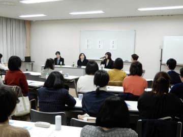 報告会では、座談会やパネルディスカッションが行われた=横浜市南区のフォーラム南太田