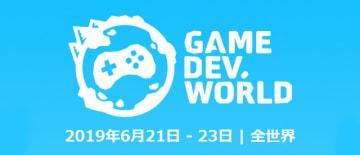 世界規模のゲーム開発者イベント「gamedev.world」が6月に開催―講演の生放送は日本語字幕も