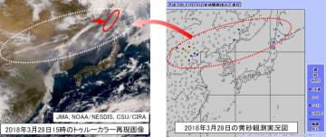 黄砂のトゥルーカラー再現画像(左)とこれまでの観測実況図(気象庁提供)