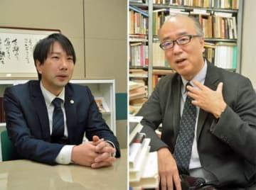 (左から)理解を示す弁護士の下山順さん、反発を訴える上武大の田中秀臣さん