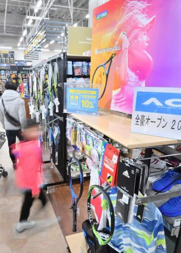 大坂なおみ選手と同じモデルのラケットなどを販売している売り場=1月27日、福井県福井市大和田1丁目のスポーツデポ福井大和田店