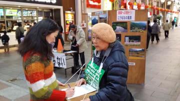市民に署名を求める会員(右)=長崎市浜町