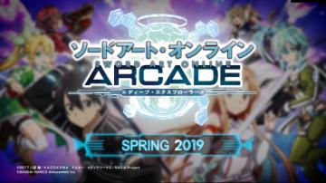 『SAO アーケード ディープ・エクスプローラー』オリジナルヒロイン「リコ」が公開!稼働日は3月19日に決定