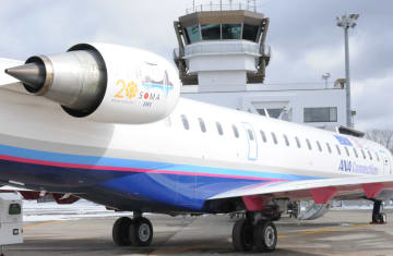 機体にIHI相馬事業所の開設20周年のロゴマークを塗装した旅客機