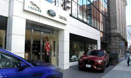 他店に先駆けて旧居留地に進出したジャガー・ランドローバー神戸中央=神戸市中央区海岸通6