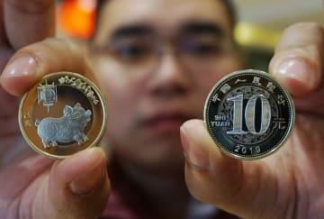 己亥年の記念硬貨 引き換え始まる