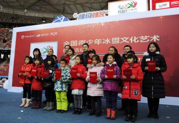 全国青少年氷雪芸術創作活動授賞式 北京で開催