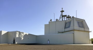 米ハワイ州カウアイ島にある地上配備型迎撃システム「イージス・アショア」の米軍実験施設=18日(共同)