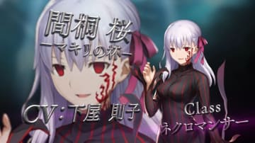 『シャドウバース』×「Fate/stay night[HF]」第2弾コラボ開催!「黒桜」や「ギルガメッシュ」など8名のリーダースキンも登場