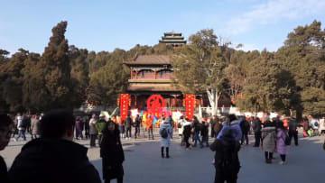 北京の中心で幸福祈願 景山公園で春節イベント