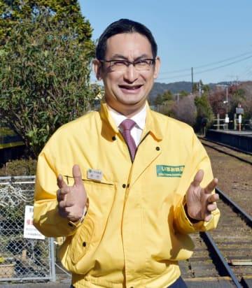 いすみ鉄道社長・古竹孝一さん