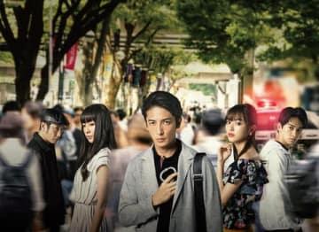 「連続ドラマW 盗まれた顔 ~ミアタリ捜査班~」のビジュアル