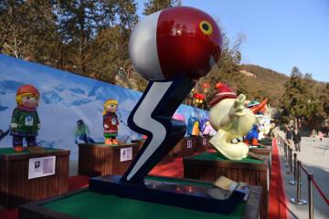 冬季五輪歴代マスコット展が開幕 北京市