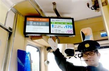 熊本市電の運転席付近に設置された液晶パネル。4カ国語で次の電停や終点などを案内する